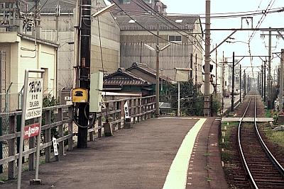 南海和歌山港線 築地橋駅: 変な...